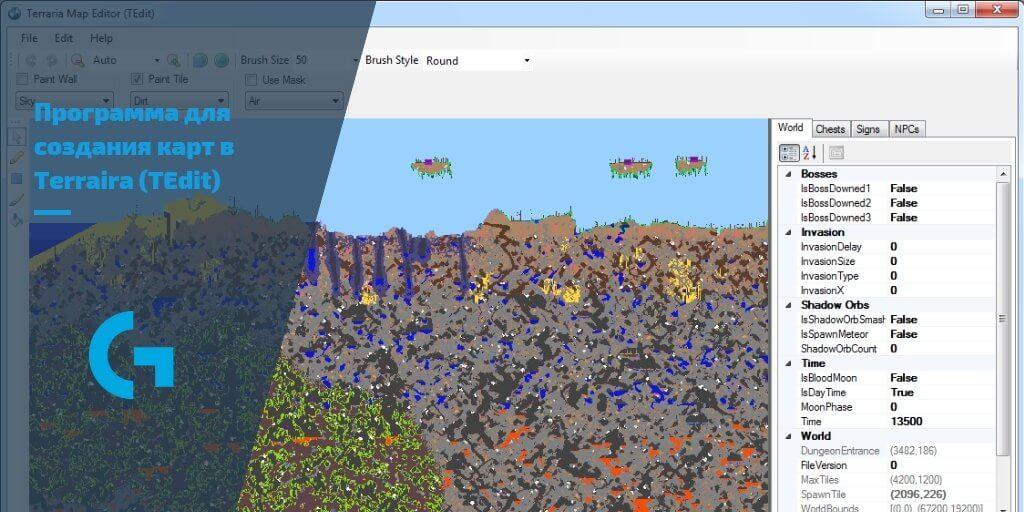 Скачать TEdit 3 5 Редактор карт Terraria - Cuvo